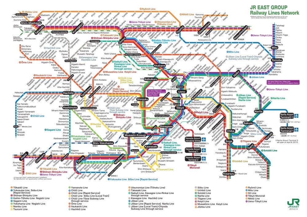 comment se deplacer a tokyo train et metro plan jr japon asie blog voyage photographie