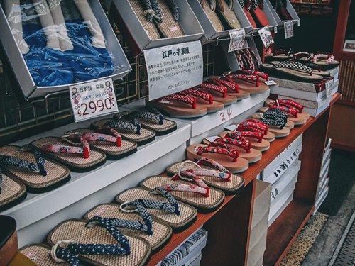 Visiter tokyo une semaine guide par jour par quartier asakusa senso ji japon asie blog voyage photographie