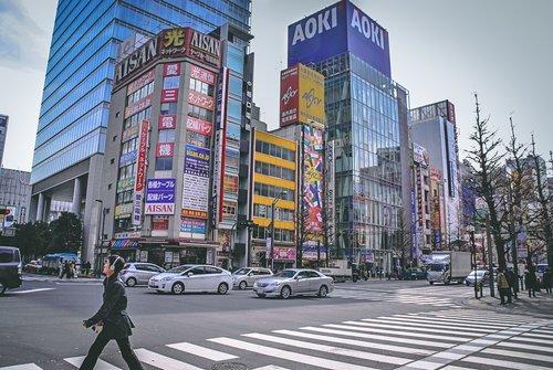 Visiter tokyo une semaine guide par jour par quartier akihabara avenue japon asie blog voyage photographie .jpg
