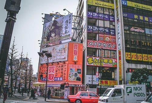 Visiter tokyo une semaine guide par jour par quartier akihabara magasin manga japon asie blog voyage photographie