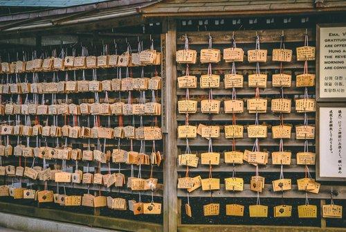 Visiter tokyo une semaine guide par jour par quartier meiji jingu ema japon asie blog voyage photographie