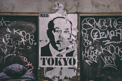 Visiter tokyo une semaine guide par jour par quartier shibuya graff japon asie blog voyage photographie