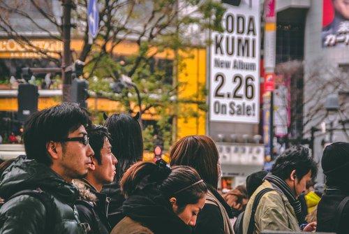 Visiter tokyo une semaine guide par jour par quartier shibuya oreilles de diable japon asie blog voyage photographie