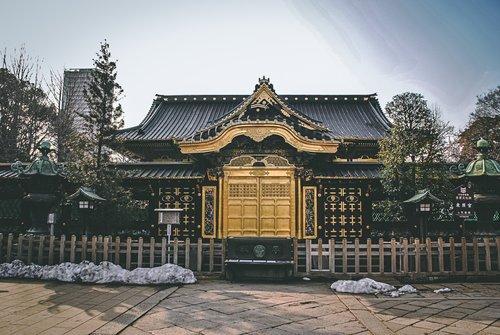 que faire a tokyo blog voyage japon