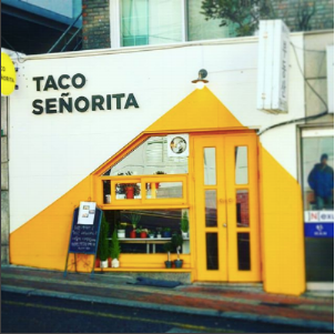 Best taco spot in all of Seoul. Found it while walking through Itaewon up to Seoul Tower