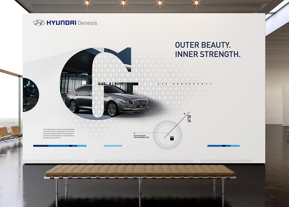 Hyundai Branding -