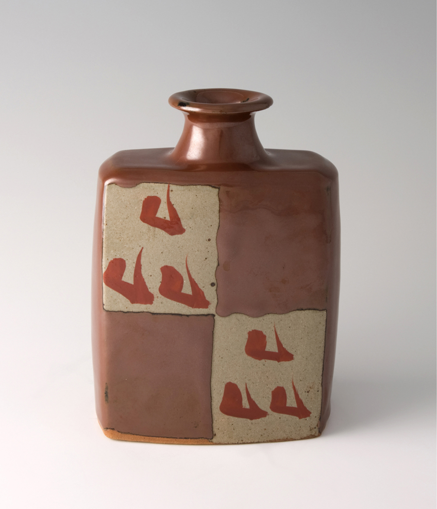 "Shinsaku Hamada  Bottle, kaki glaze with akae decoration  Stoneware 8.5 x 6.25 x 3.75"" HS28"