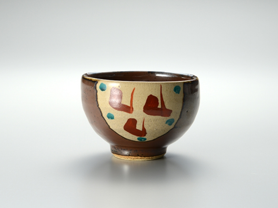 "Shinsaku Hamada  Chawan, kaki glaze with aka decoration  Stoneware 3.25 x 4.5 x 4.5"" HS77"