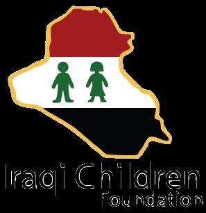 Board of Directors — Iraqi Children Foundation