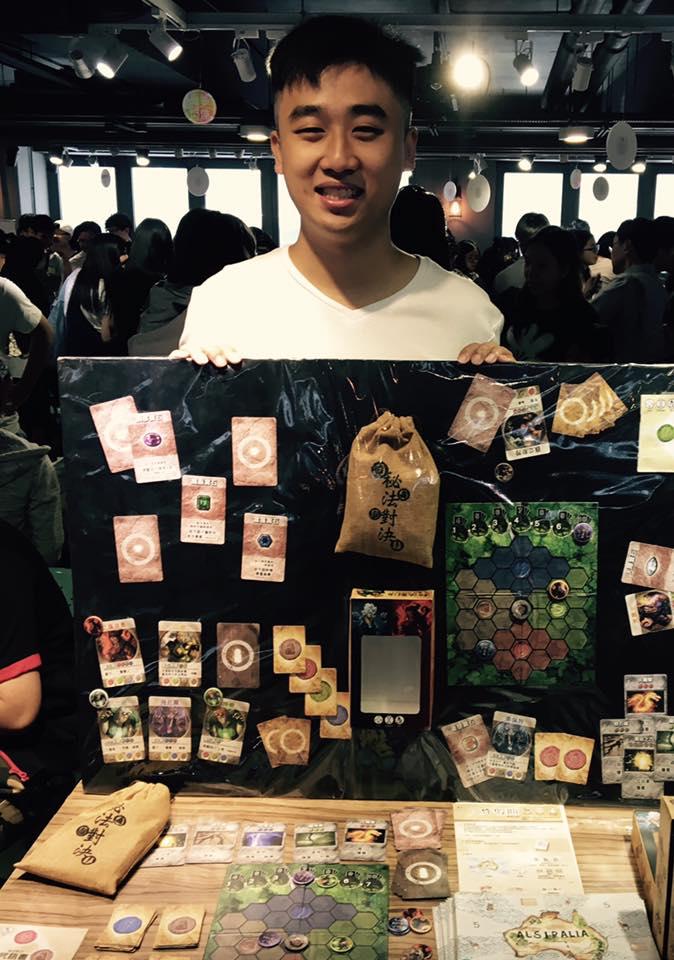 織夢。閃爍 Dream Catcher。D2 Place     Location: Hong Kong .  September 2016