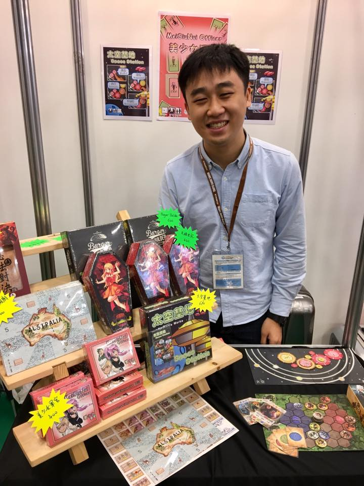 2017 Board Game Wonderland     Location: Taipei, Taiwan.   January 2017