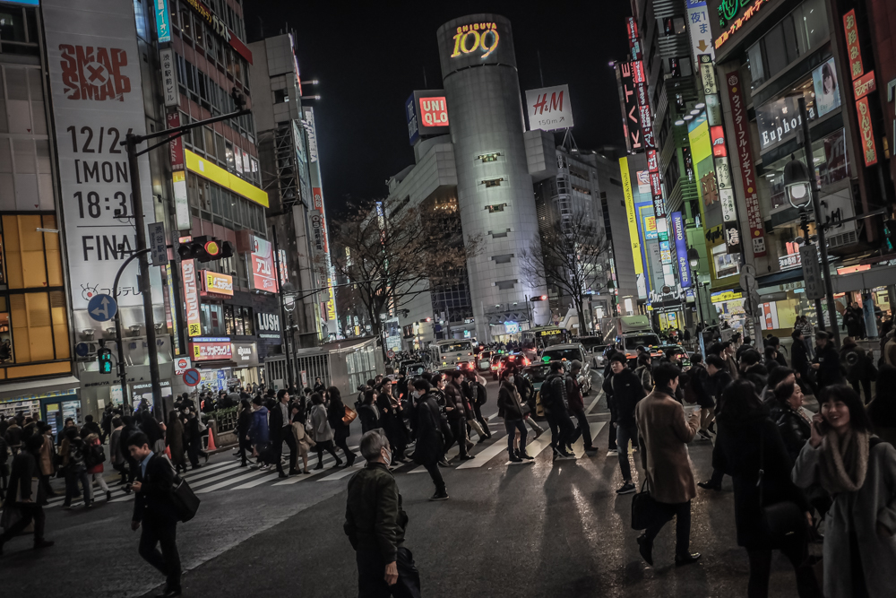Tokyo - 2016 & 2017