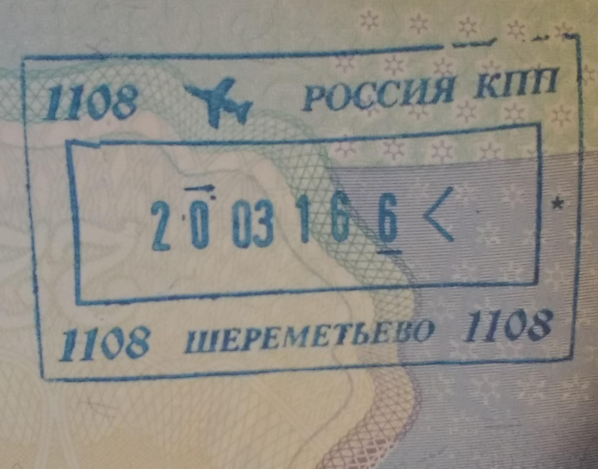 Getting into russia invitation letters visas and registration getting into russia invitation letters visas and registration stopboris Choice Image