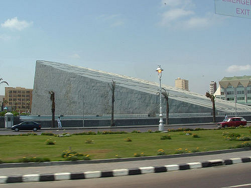 Egypt-Alexandria-Library-2.jpg