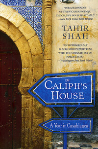 The_caliph's_house.jpg