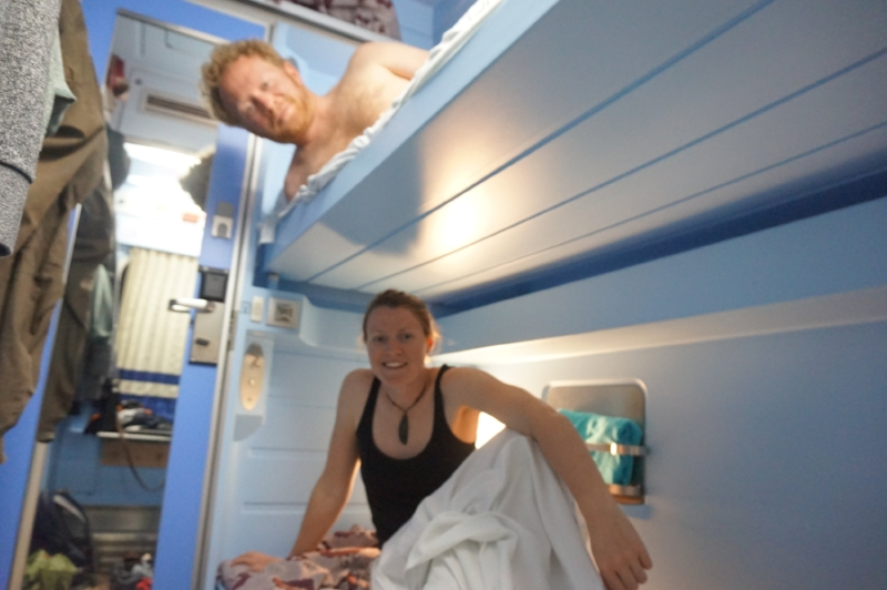 Kayakhstan-Overnight-Train-Astana-Almaty.jpg