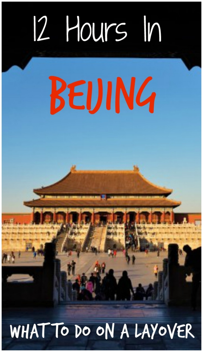 12 Hours in Beijing. What to do on a layover in China. #beijing #china #layover
