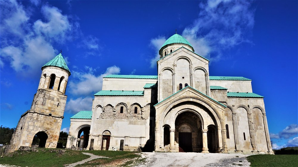 Bargati Cathedral in Kutaisi