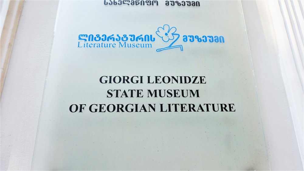 Museum of georgian literature tbilisi