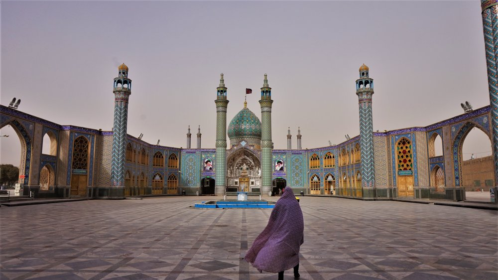 Shrine Iran