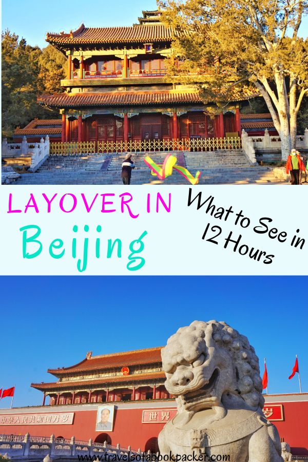 Having a layover in Beijing? With a 72-hour visa-free period you can get out and explore some of the most interesting things to do in Beijing in just a few hours. Turn your Beijing layover into an adventure! #beijing #china #layover #layoverinchina #12hoursinbeijing #thingstoseeinbeijing
