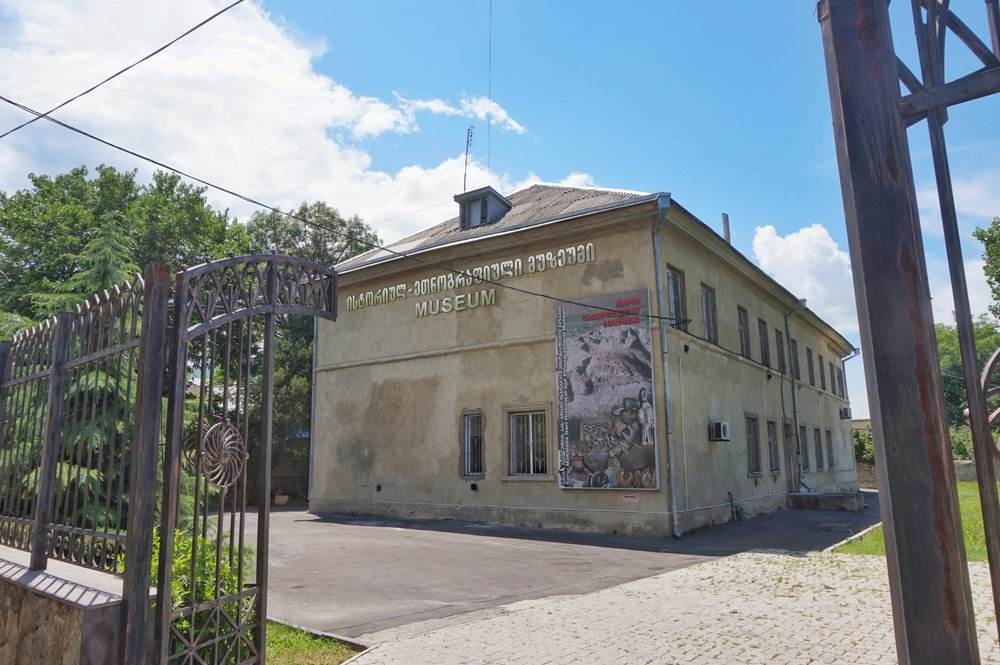 The second museum you can visit on your day trip to Gori.