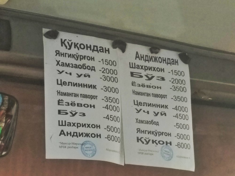 Price list for the bus from the Dostuk border. Entering Uzbekistian and getting an e-visa in 2018/19.