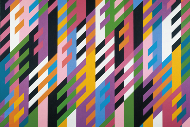 Burn  - Bridget Riley, 1964