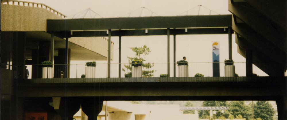 Covered Pedestrian Bridge
