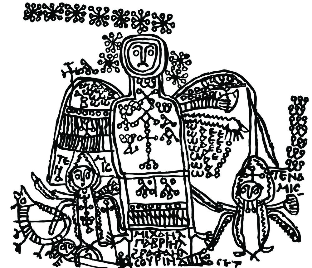 A tracing of the Archangel Michael from P.Heid.Kopt. inv. 686, image courtesy of Korshi Dosoo.