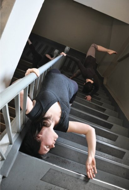 From  The Ford Building Project  with POV Dance. Photo by Patrick Weishampel.