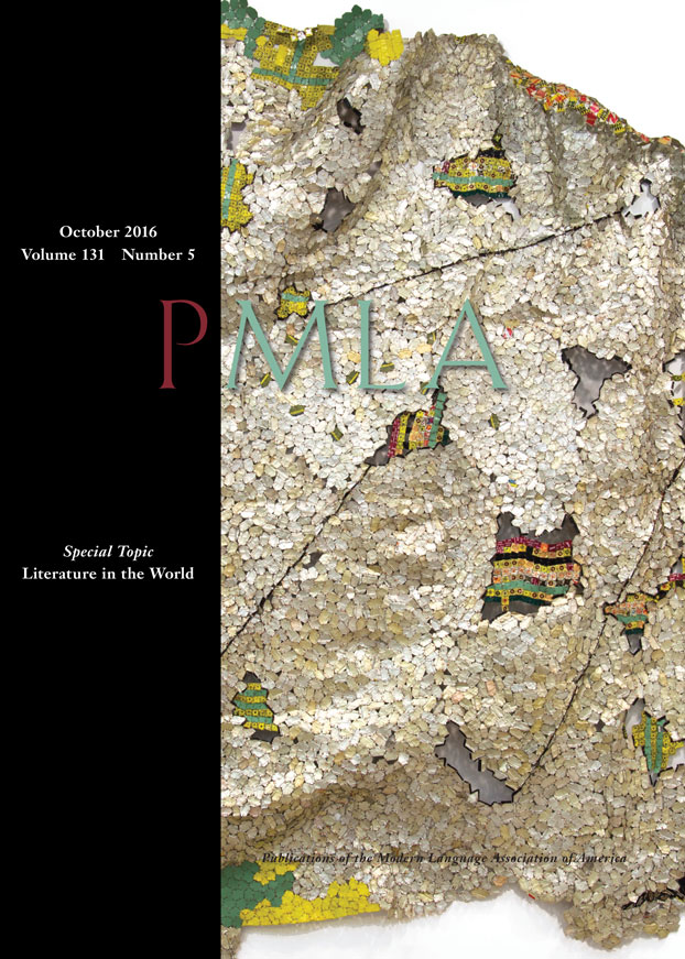 pmla.2016.131.issue-5.largecover.jpg