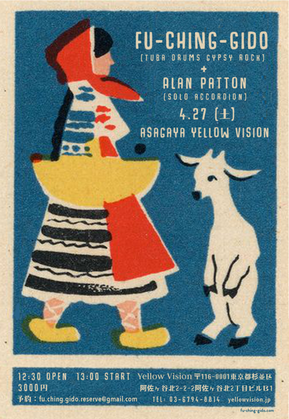 4.27 Yellow Vision postcard flyer.png