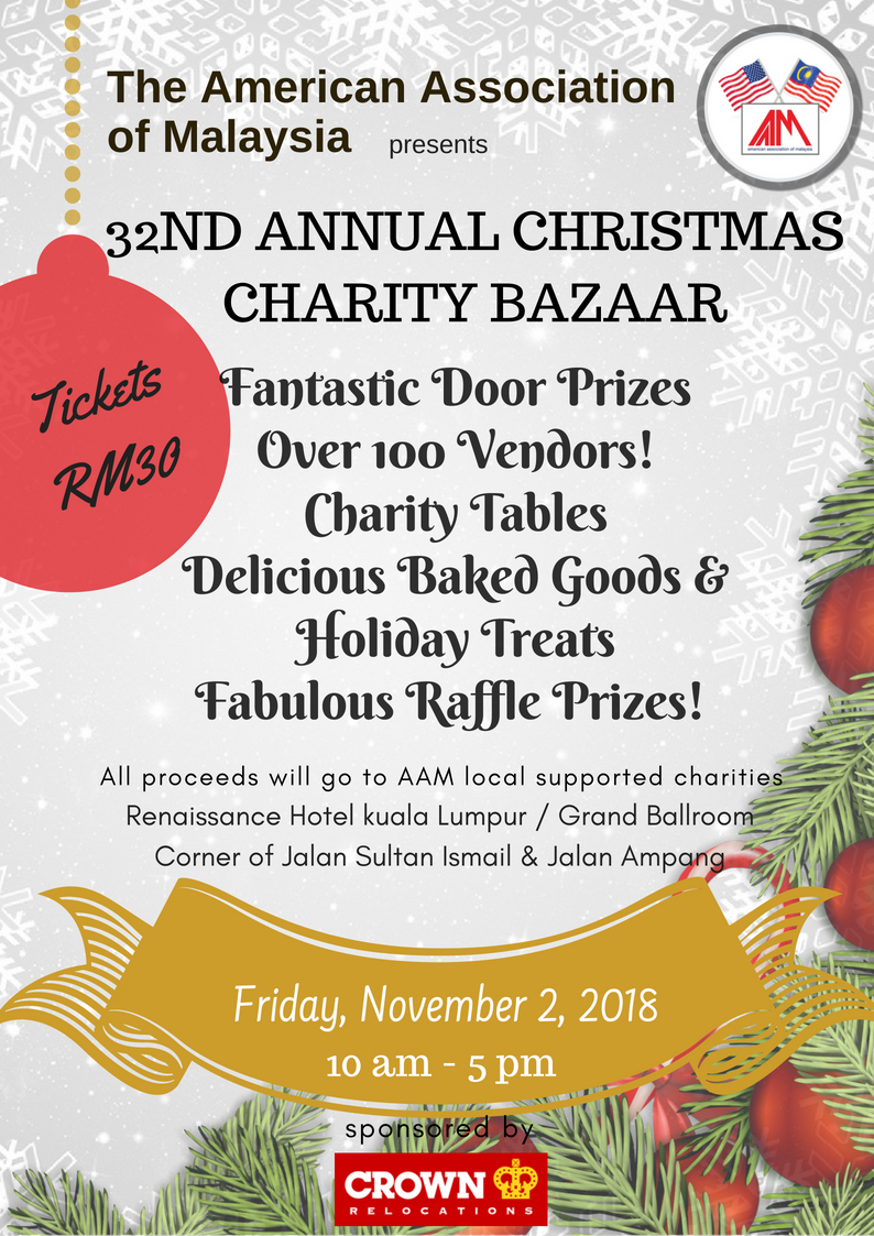 Vendor Registration Form - Because of your participation in our Spring Bazaar, the AAM would like to offer you an exclusive 20% discount on the vendor fee for this year's Christmas Bazaar. You must confirm your participation by June 15 to guarantee this discounted offer.Fill in the form below...Thank you!