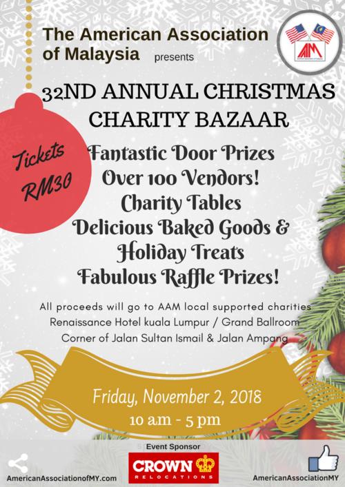 Aam 2018 Christmas Bazaar Online Flyer F Png
