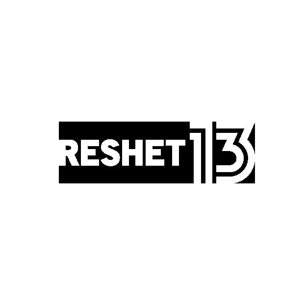 13_reshet _White.png