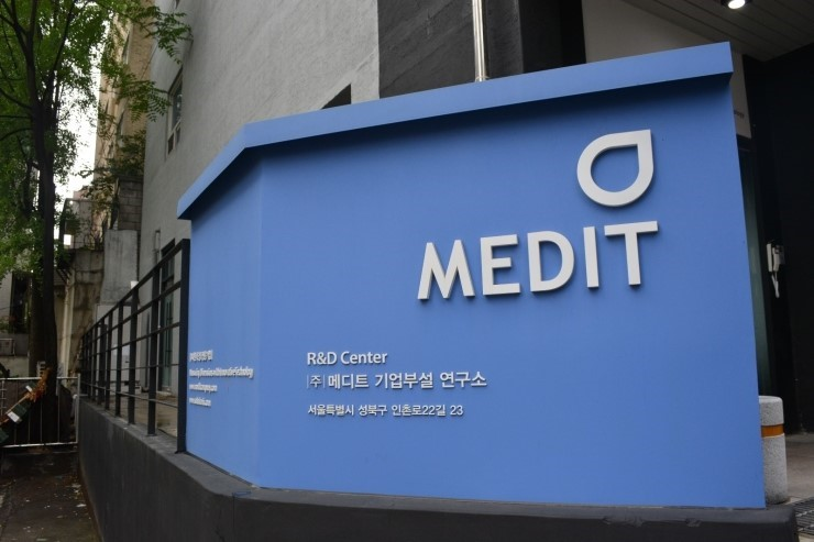 Medit Company - 메디트는 이미 장영실장 수상, 신기술 인증(NEP), 3차원 스캐너 세계일류상품 선정을 통해 국내외에서 기술력과 제품의 우수성을 널리 알린 바 있습니다. 더불어 금번 글로벌 강소기업 선정을 통해 CAD/CAM System 업계에서 더욱 성장할 수 있는 잠재력을 인정받았으며 Digital Dentistryfmf 선도하는 업체임을 다시한번 입증하는 계기가 되었습니다.