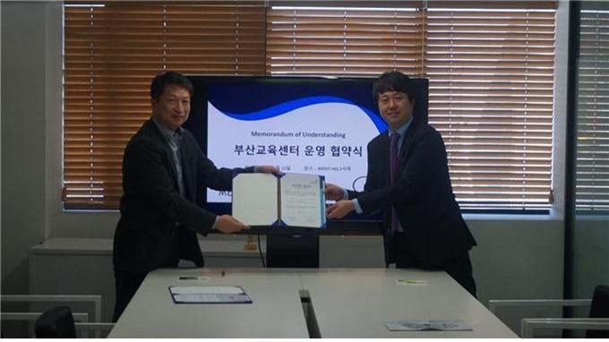 치과신문 메디트-가온누리와 교육센터 협약 체결