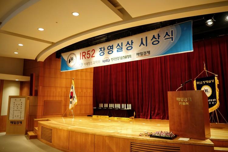 Medit's R&D team wins top Korean award for Identica Blue 2015
