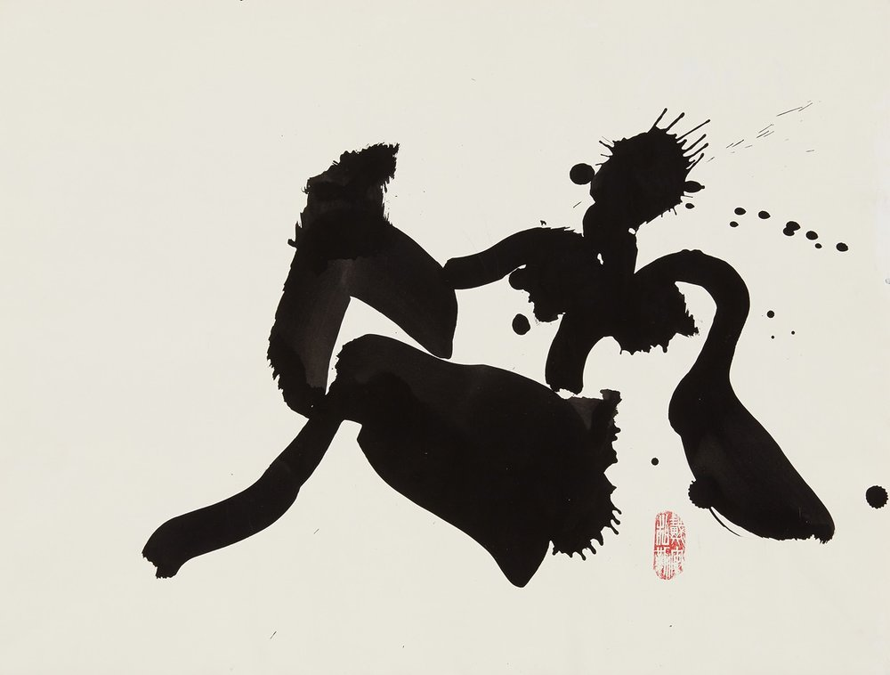 "Dancing Ink    h 18"" x w 24"" / $550 unframed"