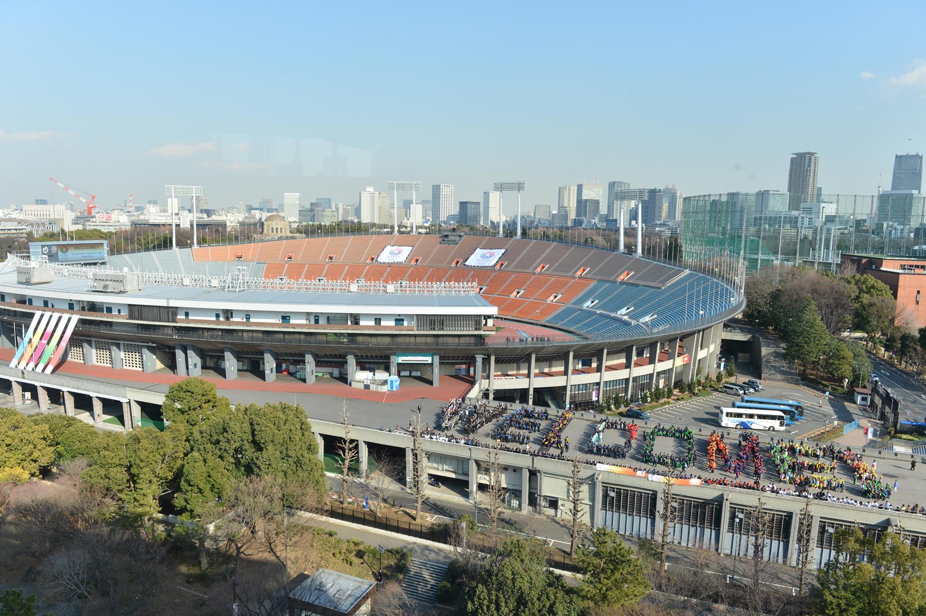 photo courtesy Tokyo 2020