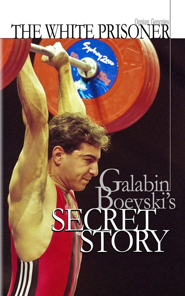 The cover of a new book that delves deeply into the culture of Bulgarian weightlifting