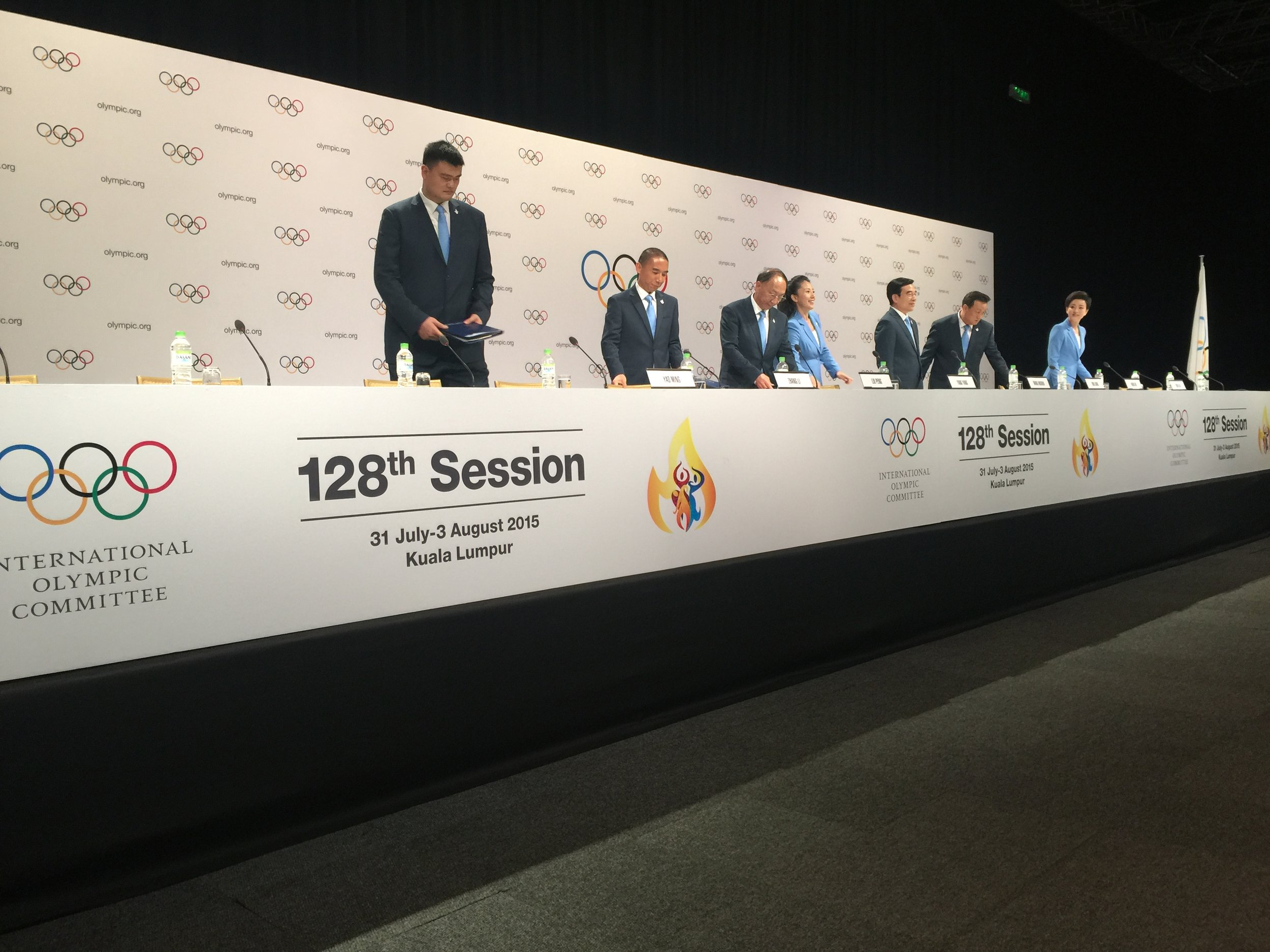 The Chinese bid team, including basketball star Yao Ming, at its post-presentation news conference