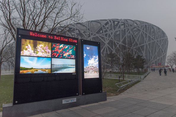 The grim view through the smog this week of the iconic Bird's Nest at Beijing's Olympic Park // Getty Images