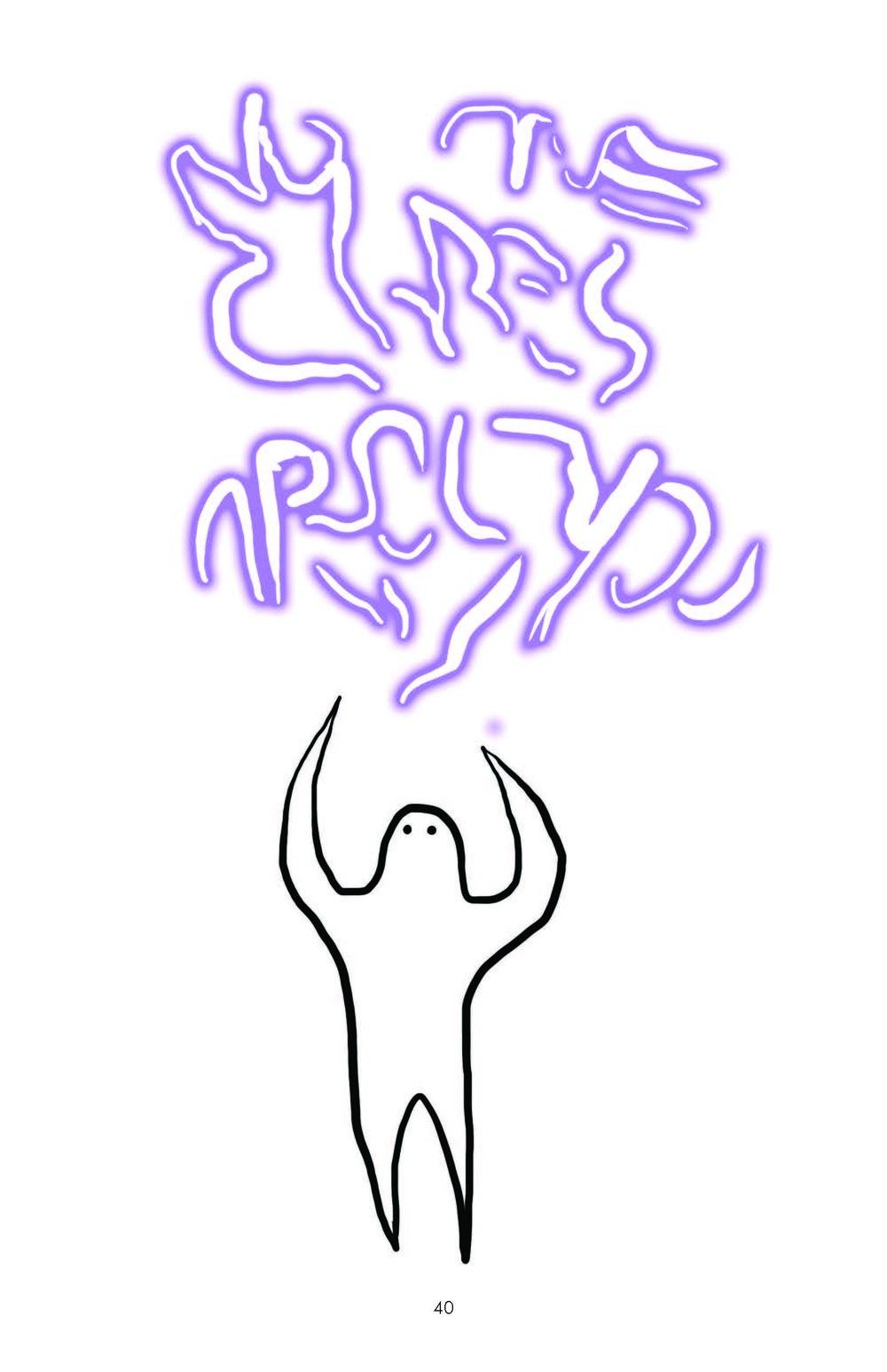 PoY_v5.0_print_Page_05.jpg