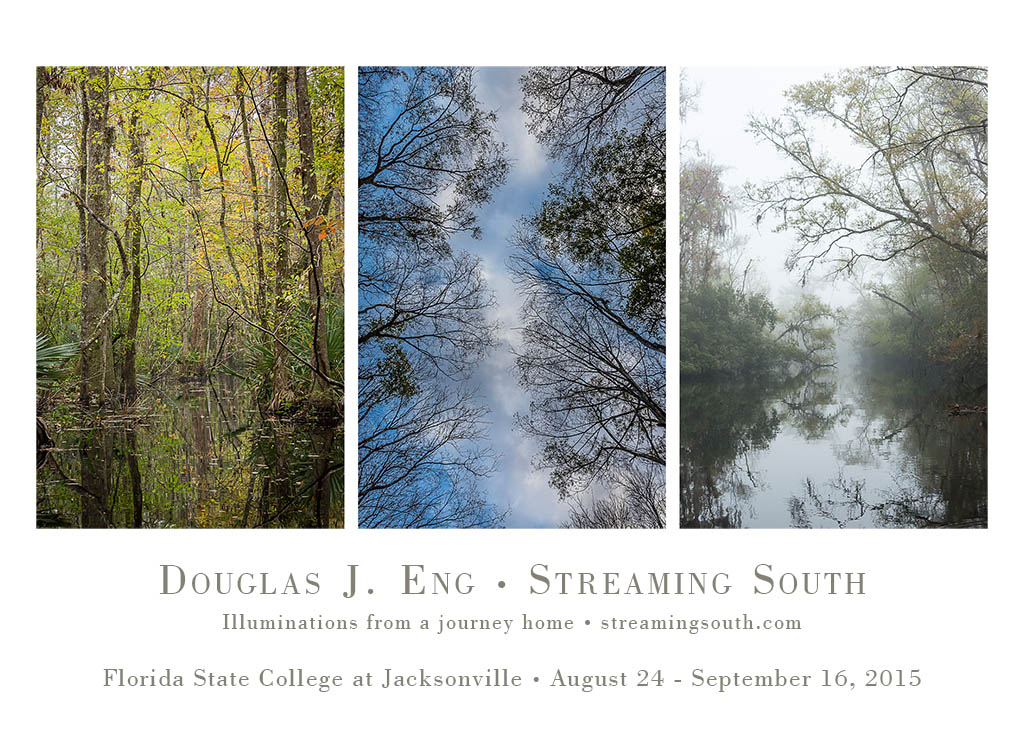 Streaming South postcard