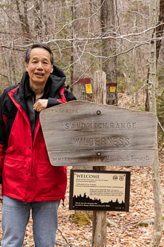 WhiteMountains_2016-0501-155