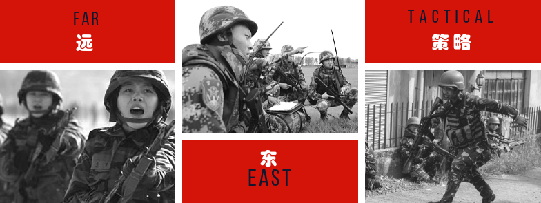 FAR EAST TACTICAL (4).png
