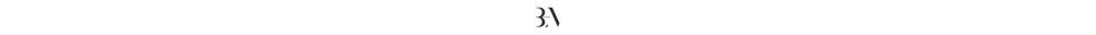 Bow & Arbour Icon