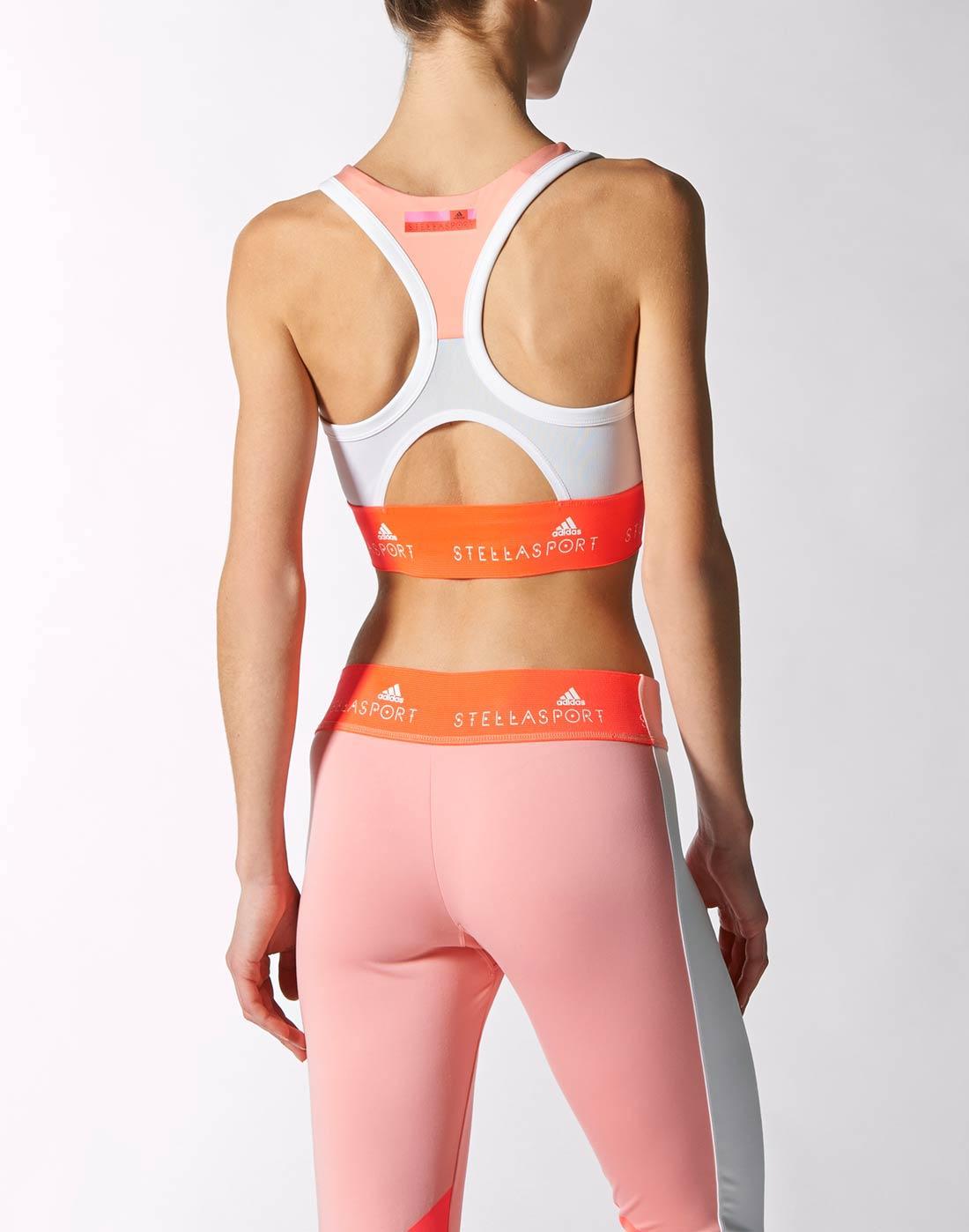 Stella Sports Bra Pink e34